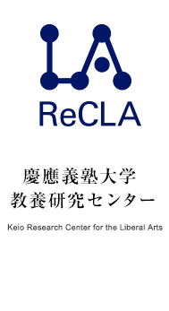 Keio Research Center for Liberal Arts